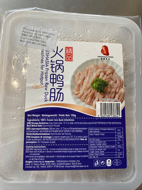 Freshasia Frozen Raw Duck Intestine For Hot Pot 香源火锅鸭肠