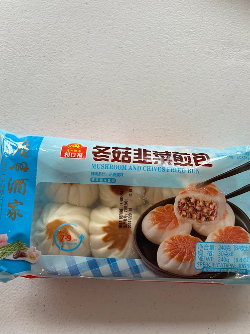 GZJJ Mushroom And Chives Fried Bun 冬菇韭菜煎包