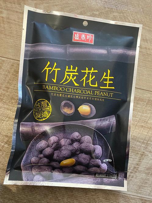 Bamboo Charcoal Peanut