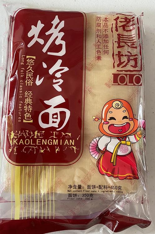 LCF Noodle Block (Korean Cold Noodle)朝鲜族烤冷面