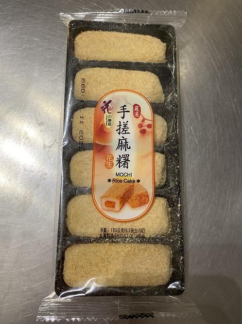 LF Japanese Style Mochi Peanut 花之恋语日式花生麻薯180g