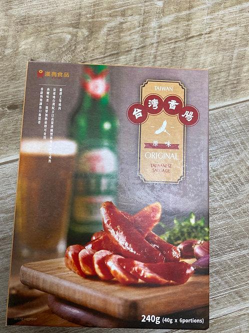 Taiwanese Sausage