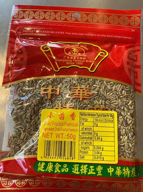 ZF Dried Fructus Foeniculli 小茴香