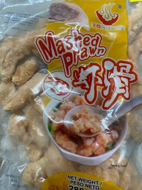 Mashed Prawn Ball 虾滑