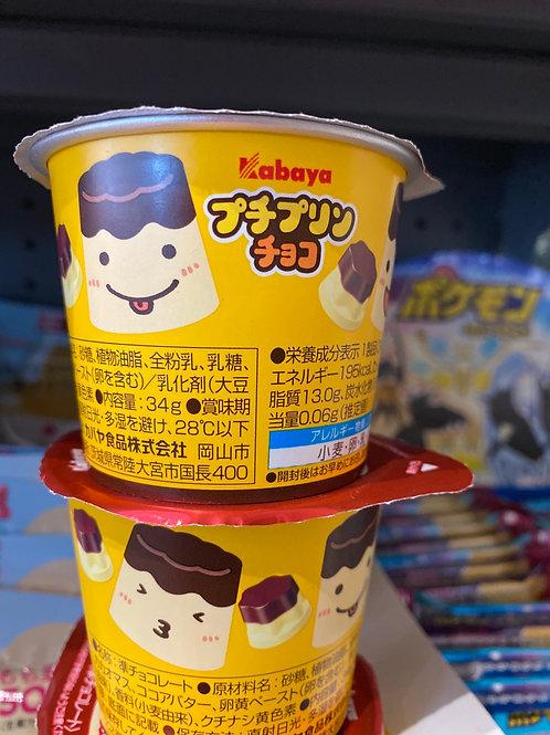 Kabaya Chocolate Pudding