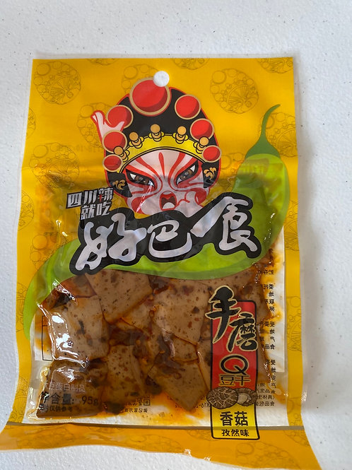 HBS Dried Beancurd ~Mushroom & Cumin