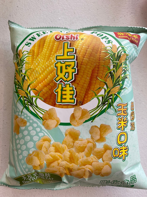Oishi Sweet Corn Puff 玉米田园泡