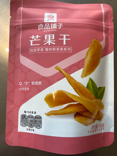 NBS Dried Mango 良品铺子芒果干108g
