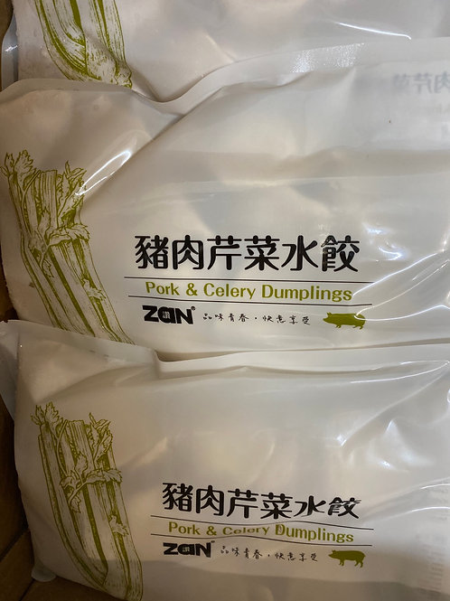 Zan Pork & Celery Dumplings 台湾猪肉芹菜水饺