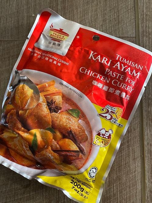 Tian Gourment Chicken Curry