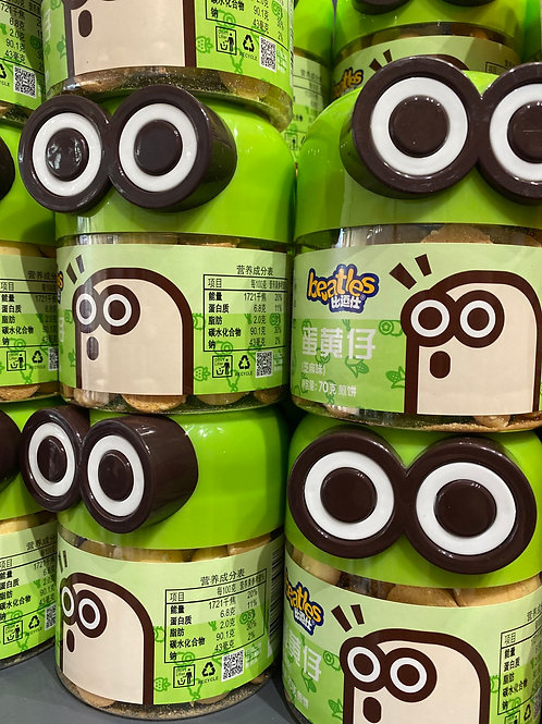 Minions Egg Cookies Sesame Flav