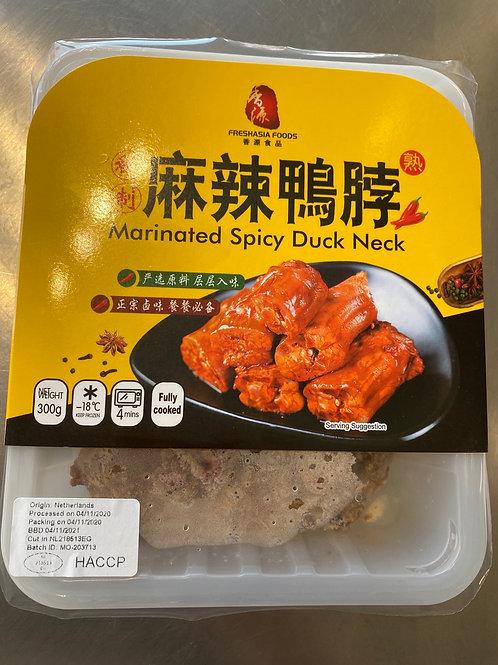 Freshasia Marinated Spicy Duck Neck 香源麻辣鸭脖