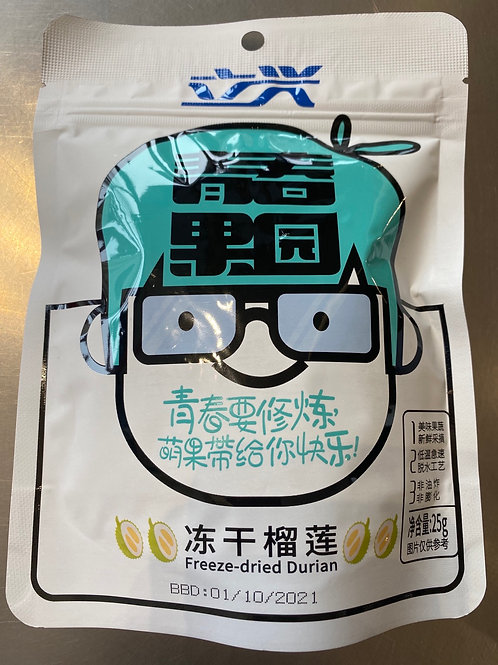 Freeze-Dried Durian 立兴干榴莲 25g