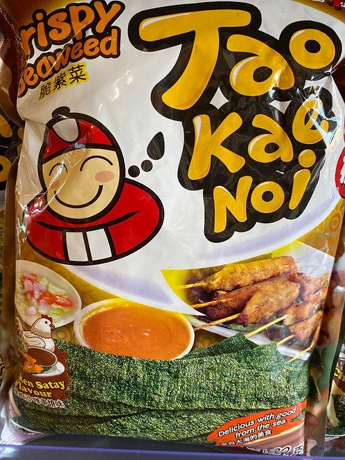 Crispy Seaweed Chicken Satay