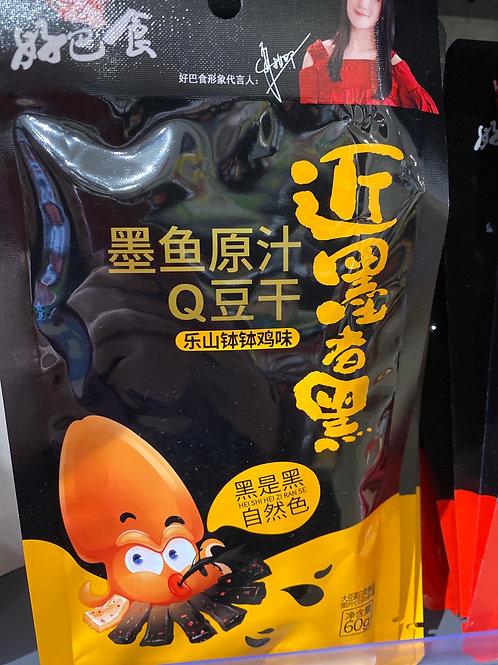 HBS Squid Dried Beancurd Chicken Flav