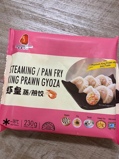 Steaming Pan Fry King Prawn Gyoza