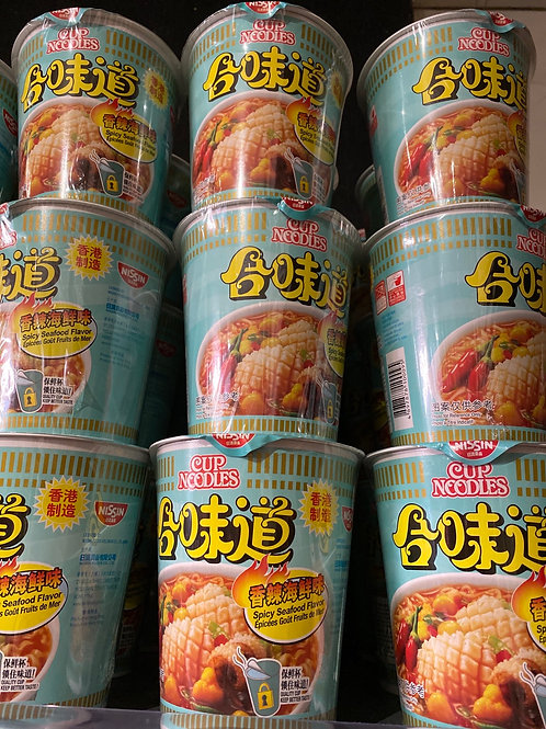 Nissin Cup Seafood Spicy