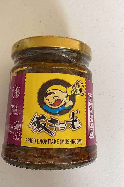 FSG Fried Enokitake Mushroom 饭扫光爆炒金针菇