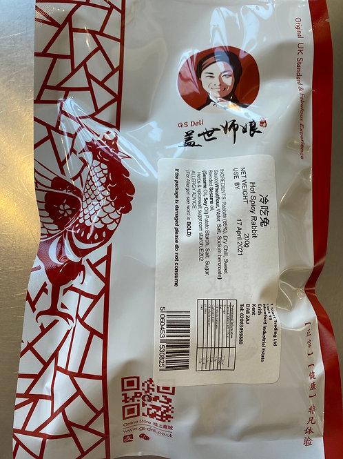 Hot & Spicy Rabbit Meat 蓋世師娘冷吃兔 200g