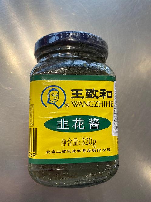 WZH Leek Flower Paste 王致和韭菜花酱 320g
