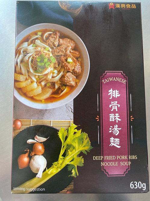HD Taiwanese Deep Fried Pork Ribs Noodle Soup 漢典台灣排骨酥湯麵630g
