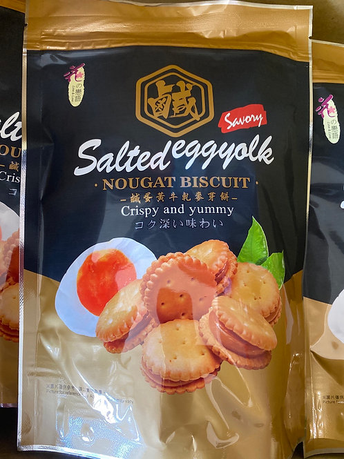 Taiwan Salted Eggyolk Nougat Biscuit 花之恋鹹蛋黃牛軋麥芽餅