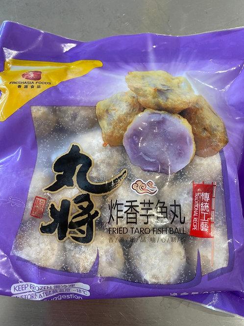 Freshasia Fried Taro Fish Ball