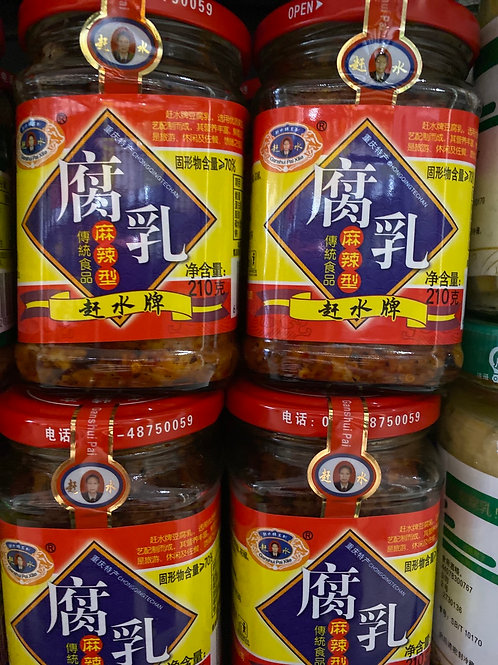 GS Fernented Beancurd