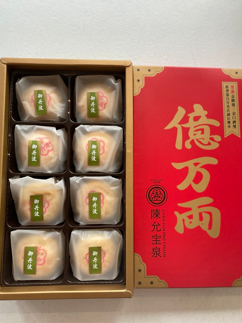 Taiwan Moon Cake Red Bean Cake 台灣陳允寶泉御丹波