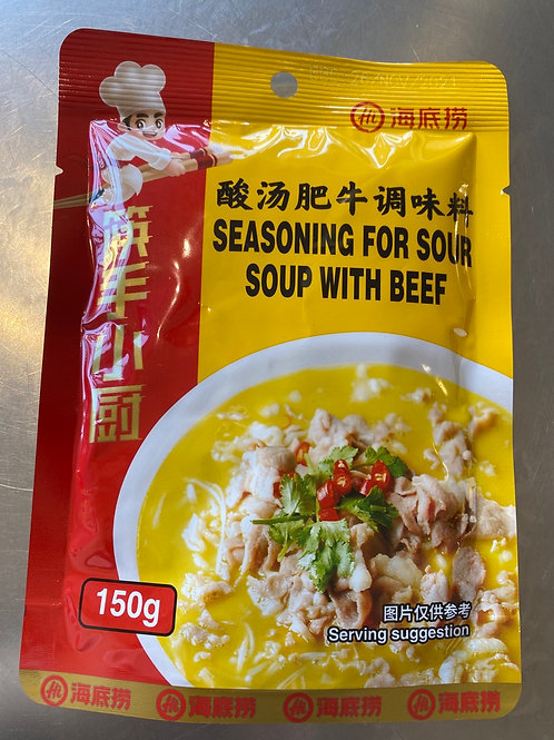 HDL Seasoning For Sour Soup With Beef 海底捞酸汤肥牛调味料