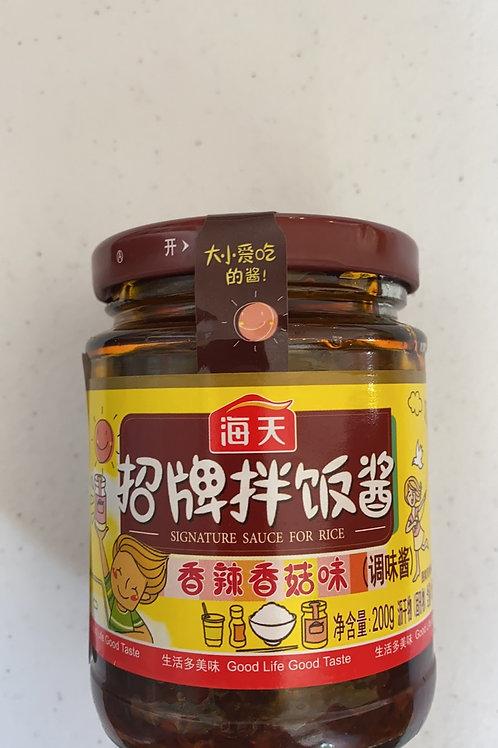 HT Signature Sauce For Rice 海天拌饭酱