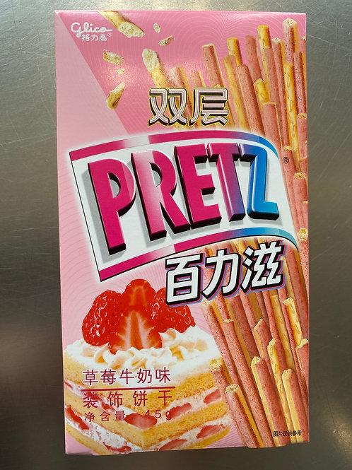 Double Pretz Strawberry Milk Flav 百力滋草莓牛奶味