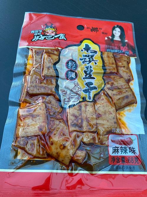 HBS Dried Beancurd Hot