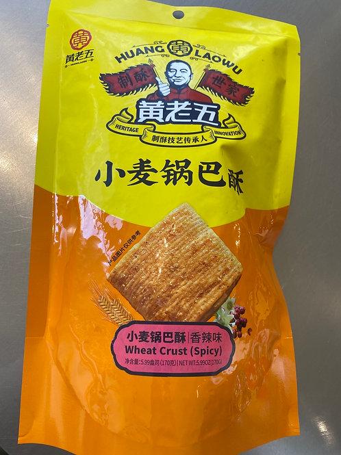 HLW Wheat Crust (Spicy) 黄老五小麦锅巴酥香辣味170g