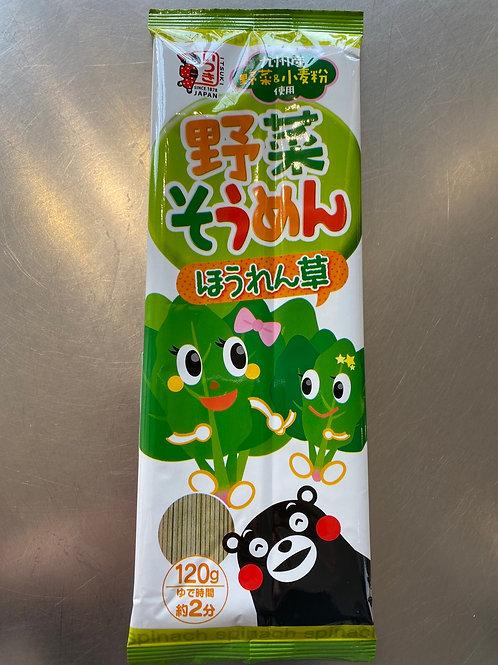 Itsuki Spinach Somen 日本五木蔬菜菠菜素面 120g