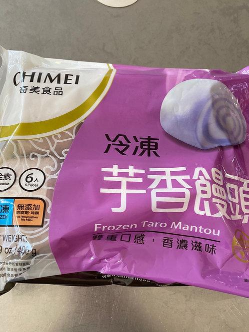 Frozen Taro Mantou