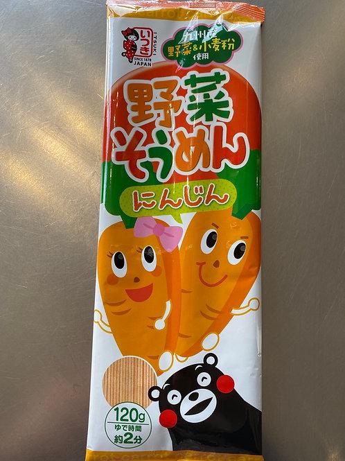 Itsuki Carrot Somen 日本五木蔬菜胡萝卜素面120g