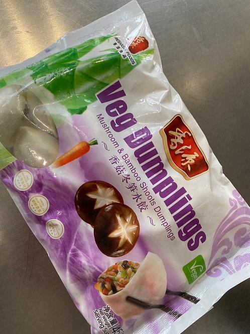Freshasia Veg Dumplings 香菇冬笋水饺