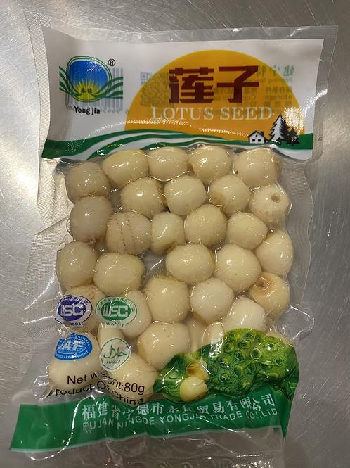 Fresh Lotus Seed 新鮮蓮子