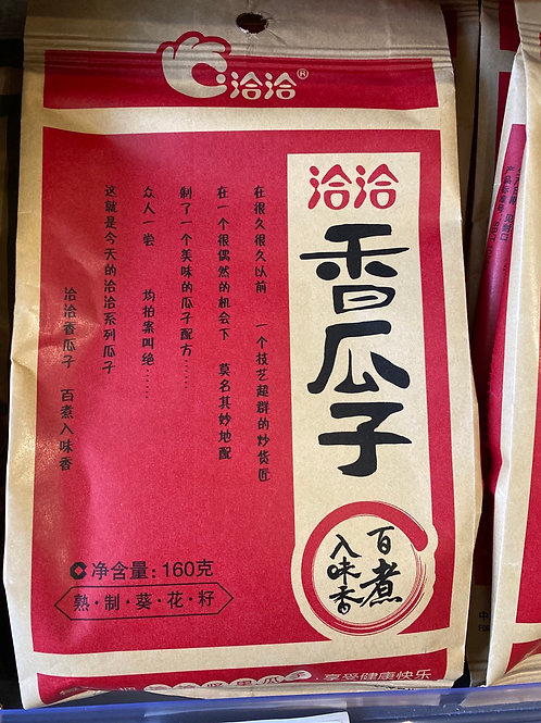 QQ Sunflower Seeds Five Spicy