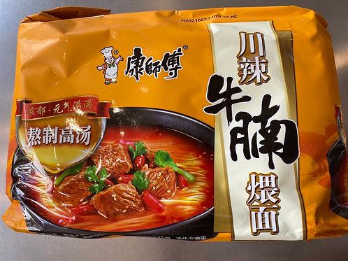 KSF Instant Noodles - Sichuan Spicy Artificial Beef Flav 5pks 康师傅经典5入 川辣牛腩面