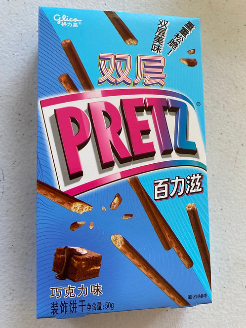 Glico Pretz Double Chocolate Stick