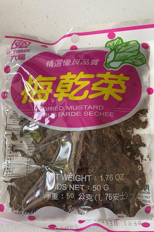 Dried Mustard 梅干菜