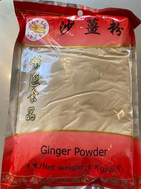 Golden Lily Ginger Powder 1kg金百合沙姜粉