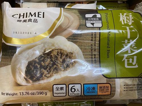 CI Frozen Preserved Mustard Bun 台灣梅乾菜包