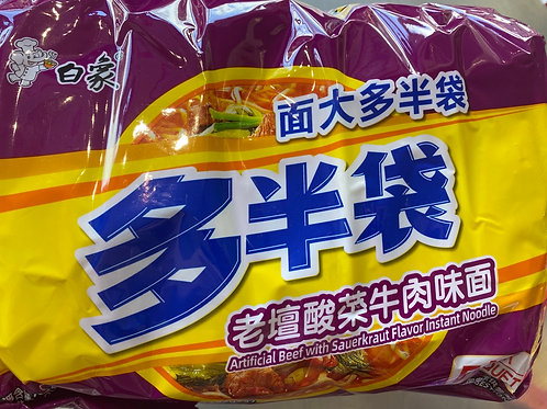 BX Artificial Beef With Sauerkraut Flav Instant Noodle 5pks 白象多半袋老坛酸菜牛肉面