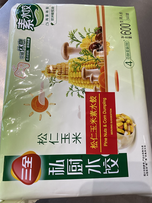 SQ Pine Nuts & Corn Dumpling 松仁玉米素水饺