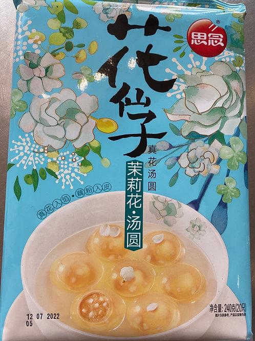 Synear Sweet Jasmine Flower Dumplings 思念花仙子茉莉花湯圓