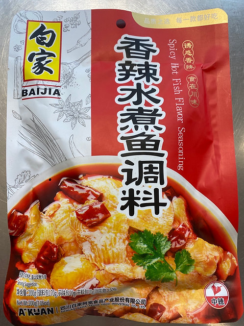 BJ Spicy Hot Fish Flav Seasoning 白家香辣水煮鱼调料200g