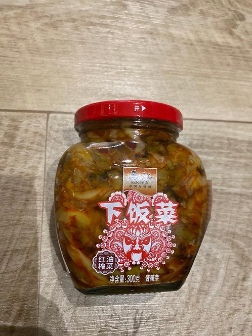 WJ Spicy Mustard Tuber